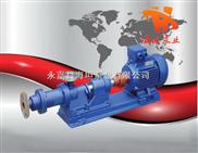 I-1B系列濃漿泵 濃漿泵 單螺桿泵 不銹鋼螺桿泵