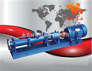 G型單螺桿泵 G型螺桿泵 單螺桿泵 不銹鋼螺桿泵