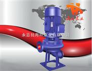 LW型立式無堵塞排污泵 立式排污泵 無堵塞排污泵 不銹鋼排污泵