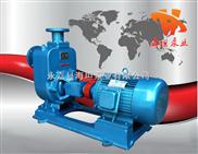 ZW型自吸排污泵(自吸污水泵)  不锈钢自吸泵