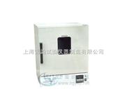 DHG-9640A立式鼓风干燥箱,干燥箱,鼓风干燥箱操作规程