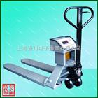 DCS-XC-F手動液壓搬運車電子秤