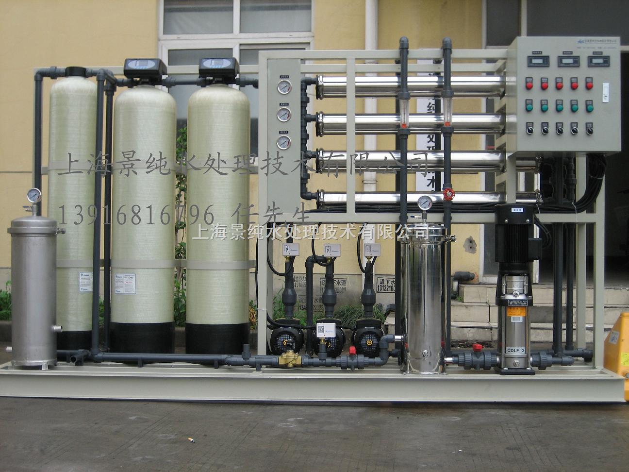 小型去离子水,去离子水机,工业超纯水机
