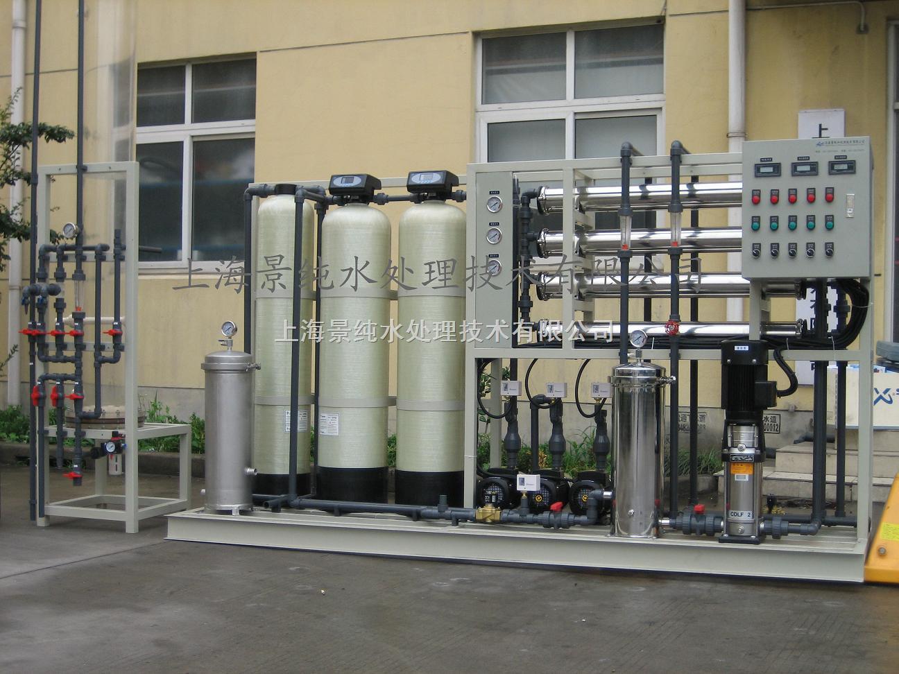 上海反渗透设备,纯水设备,去离子水设备