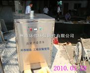 廣東河南山東濟南臭氧空氣消毒機/臭氧消毒機