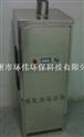 食品厂冷却车间专用臭氧消毒机-厂家生产直销