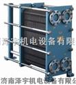 采暖换热设备,板式换热器