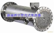 专业高压管壳式换热器