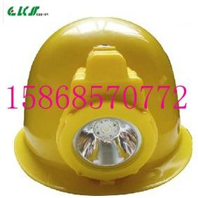 一体式防爆帽灯E-M6502(带灯头盔)M6502/LED光源(带灯安全帽)