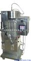 优质实验型喷雾干燥机
