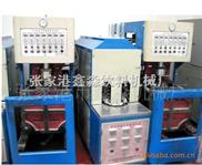 XM-1500型-半自动吹瓶机(一拖二)