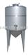 發酵罐(guan)