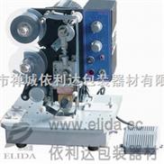 依利达ELD-241色带打码机/印字清晰
