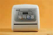 全自动筷子消毒机