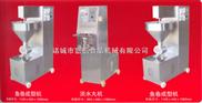 鱼豆腐机/豆制品加工设备