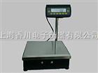 TS60K/0.5G工業電子天平 TS60K/0.5G
