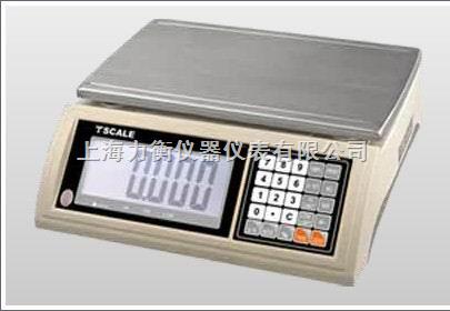 高精度电子秤,45kg1g电子计重秤