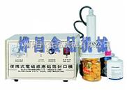 小型铝箔封口机广州厂家直销,欢迎来电咨询