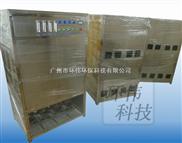 广州臭氧发生器/广东臭氧消毒机厂家生产