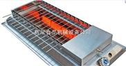 电烤炉|家用电烤炉|食品电烤炉|烧烤电烤炉|北京电烤炉价格