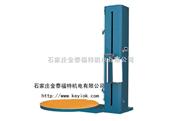 供应金泰福特JTFT-CR-1000自动薄膜缠绕机