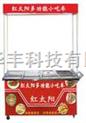 整個豐臺zui好吃的口味/一路飄香多功能美食車/一路飄香小吃車加盟