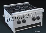 煲仔炉|北京煲仔炉|煲仔炉价格|四眼煲仔炉|立式煲仔炉