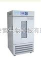 LRH-100L低温生化培养箱