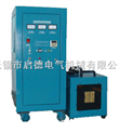 50kw超音频加热机 加热炉、感应加热炉、电加热炉