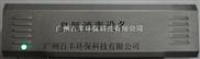 廣州壁掛式臭氧廠家 廣州壁掛式消毒機價格