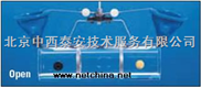 深水采樣器(水平采樣,采樣瓶為PVC材質) 型號:KY15-ALPHA/美國庫號:M302596 深水采樣器(水平采樣,采樣瓶為PVC材質)  KY15-ALPHA水質取樣器適用于海洋、深水湖泊及腐蝕