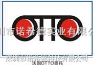 OTTO,OTTO閥門,OTTO電動閥門,OTTO氣動閥門,OTTO高溫高壓閥門-OTTO閥門
