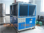 上海风冷式冷水机