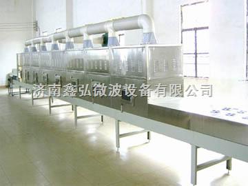 供应陕西灭菌机微波设备