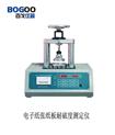 ZNPD-A 纸板耐破度测定仪