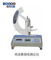 SLD-Z 电子纸张撕裂度仪