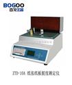 TD-10A 纸与纸板挺度测定仪