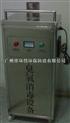 20环伟移动式臭氧消毒机/臭氧设备生产