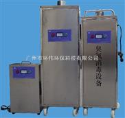 高效防震轮移动式臭氧发生器/臭氧消毒机生产
