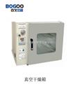 ZK  电热真空干燥箱