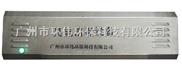 HW-BG-食品厂车间专用壁挂式臭氧消毒机厂家