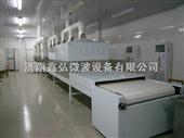 xh-40kw供应甘肃干燥机微波设备