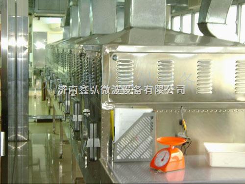 供应甘肃灭菌机微波设备