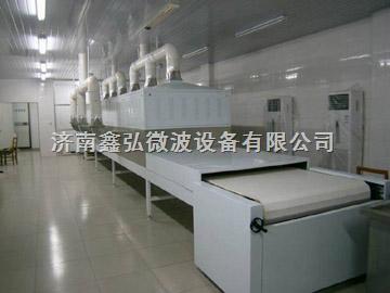 供应广东干燥机微波设备
