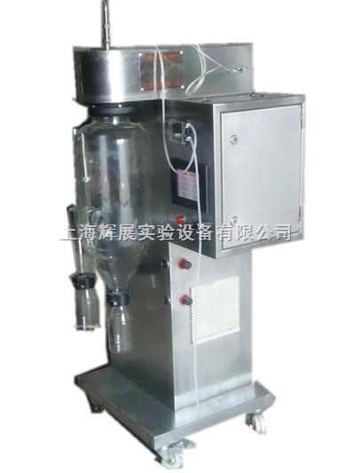 实验型喷雾干燥机价格