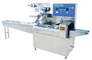 河北藥品枕式包裝機U石家莊工業零件枕式包裝機