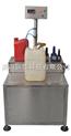 甘肃大豆油大剂量灌装机U食用油灌装设备