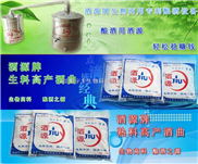贵州毕节酿酒设备﹖小型酿酒设备﹖