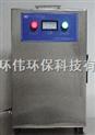 廣州有生產食品廠專用臭氧消毒機的嗎?