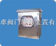 DKX电动阀门控制箱